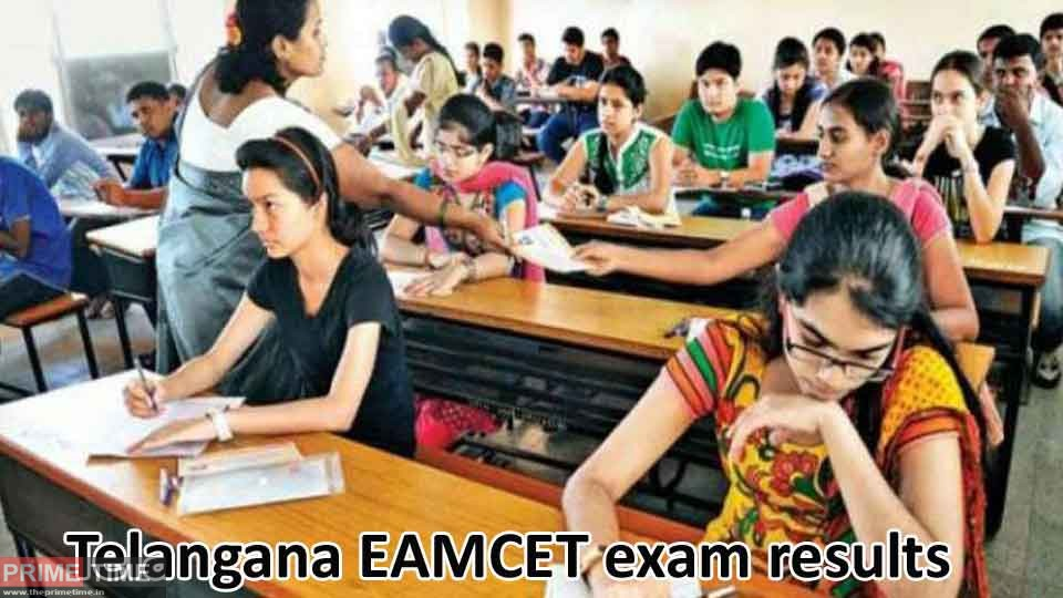 Telangana EAMCET exam results