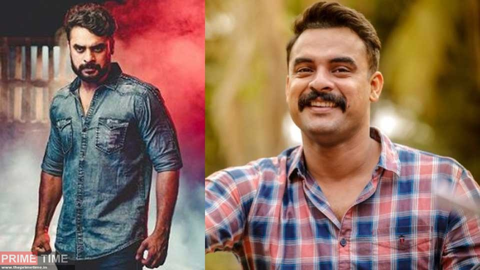Tovino met with an accident
