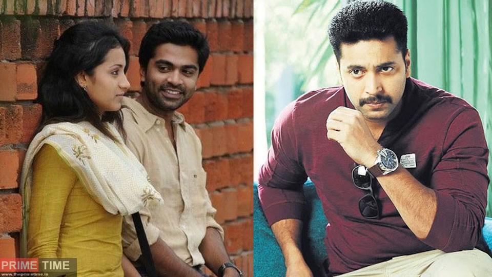 Vinnaithaandi Varuvaayaa updates