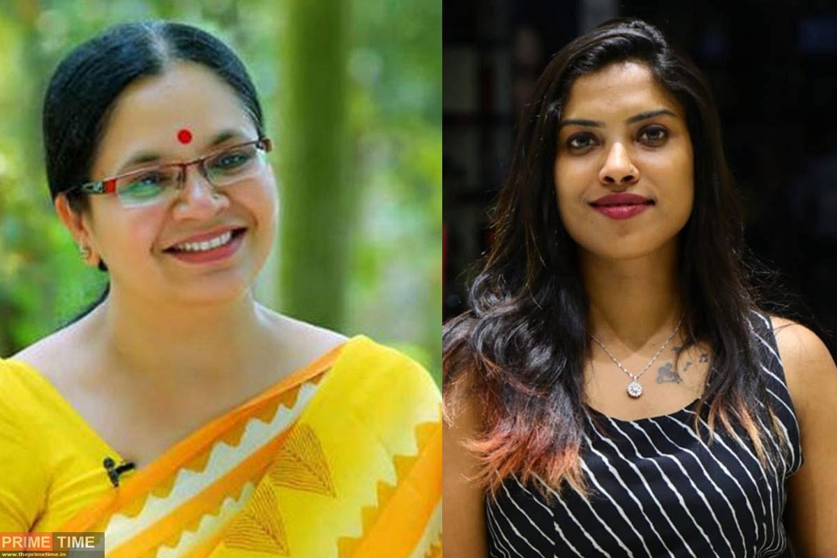 bhagyalekshmi aganist vijay p nair