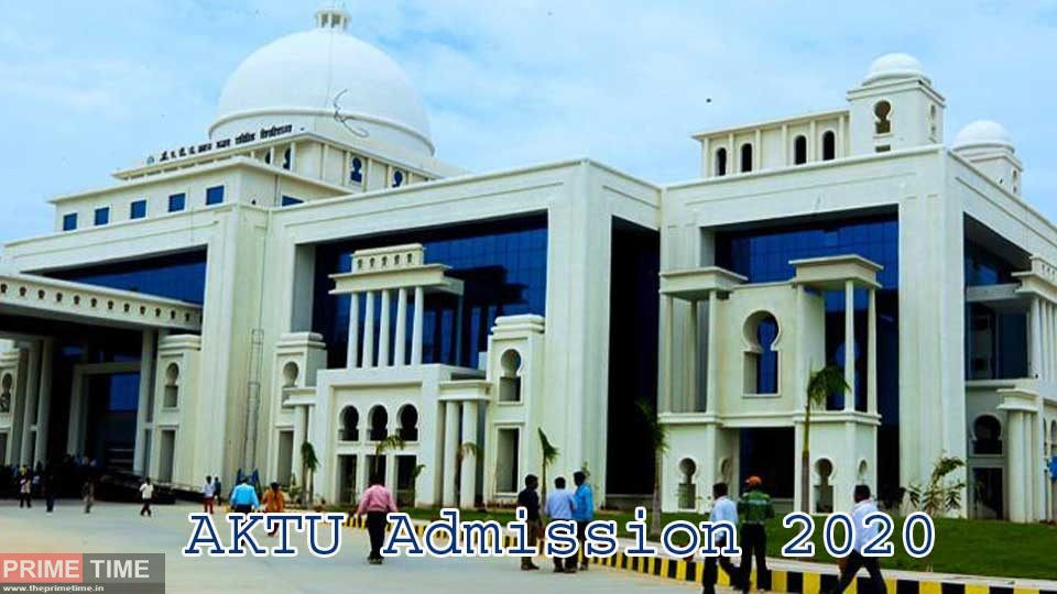 AKTU Admission 2020