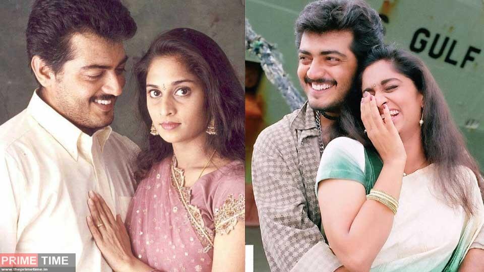Ajith Love story with Heera Rajagopal