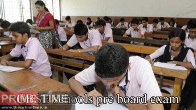 CBSE schools pre board exam