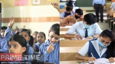 Gujarat-school-opening-date