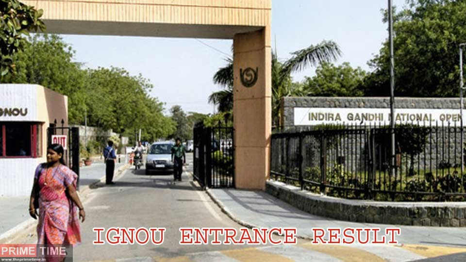 IGNOU-Entrance-Result-2020
