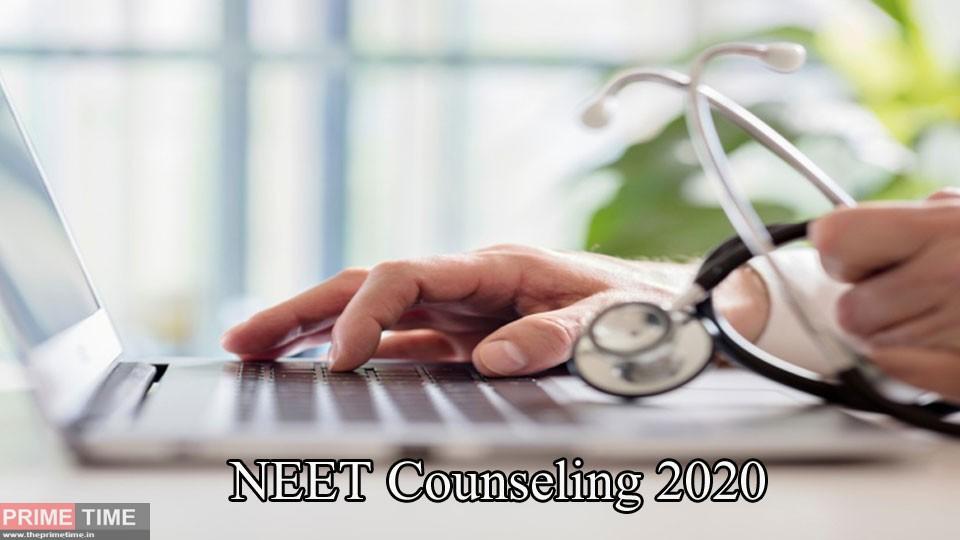NEET Counseling 2020