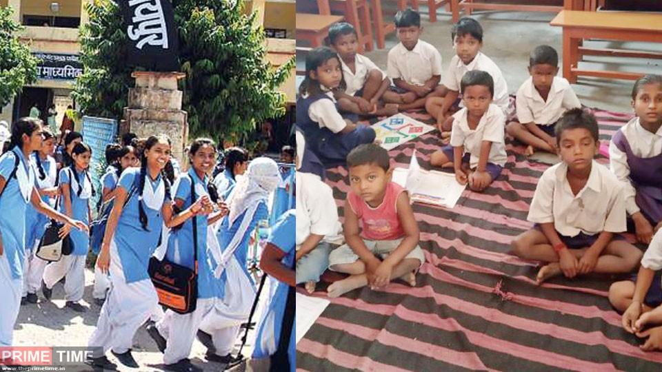 Rajasthan School Holiday