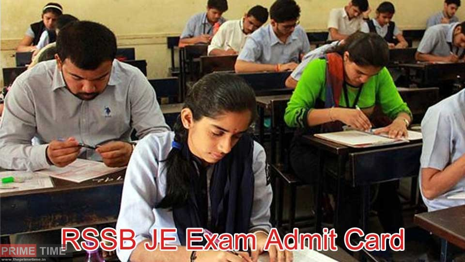 Rajasthan Staff Selection Board JE Exam Admit Card
