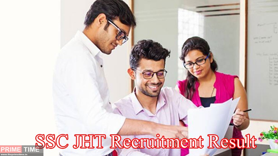 SSC JHT Recruitment Result
