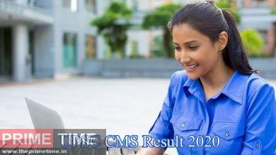 UPSC CMS Result 2020