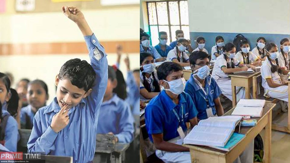 Maharashtra School Opening