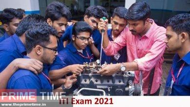 ITI Exam 2021