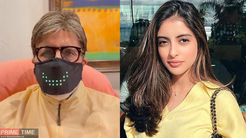 amithab bachan new maskk