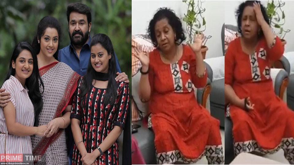 dhrishyam-review