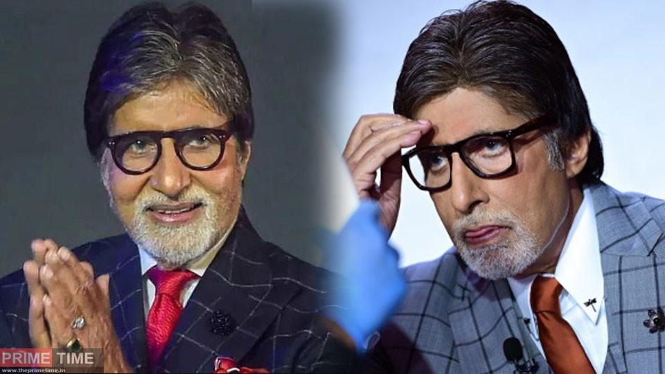 Amitabh Bachchan eye