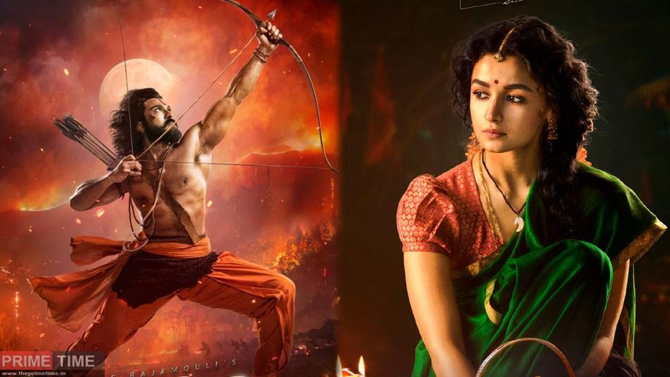 RRR-Ramcharan-Sitha-Aliabha