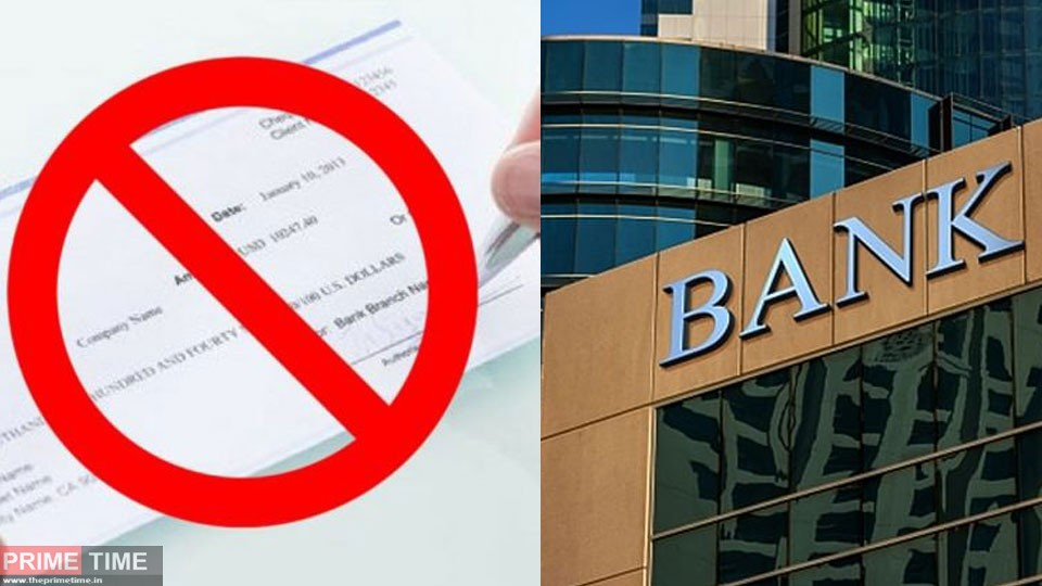 banks-are-getting-invalid