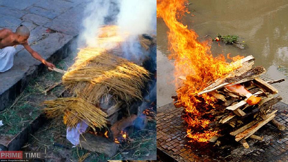 cremate a corpse