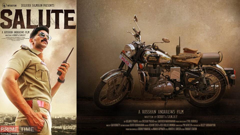 salute-movie