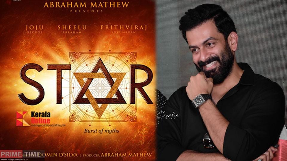 star-malayalam-movie-joju-g