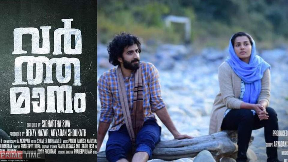 varthamanam-movie-review