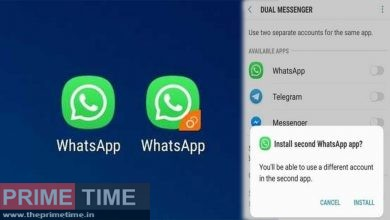 whatsapp-dual-settings