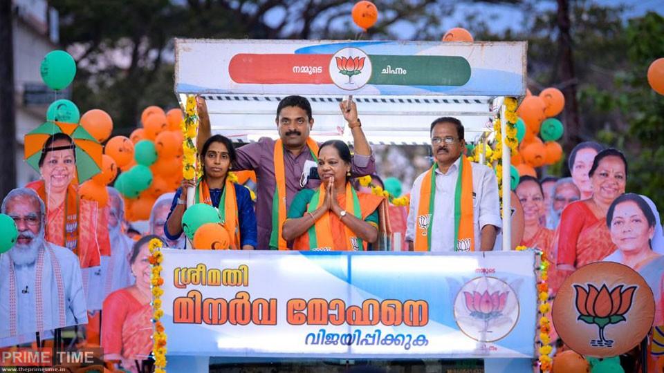 Minerva-Maohan Campaign