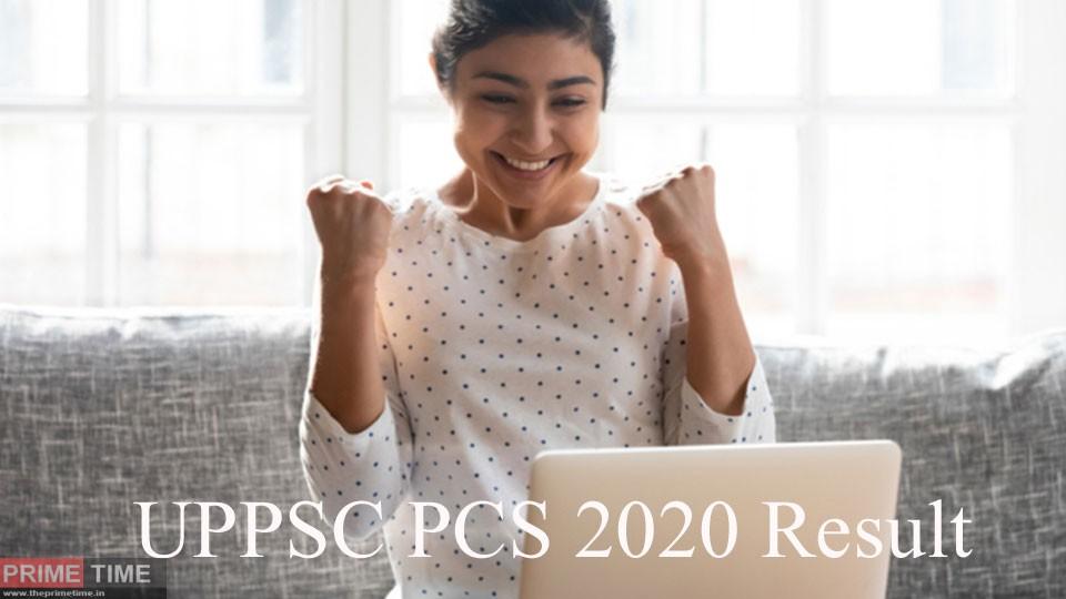 UPPSC PCS 2020 Result