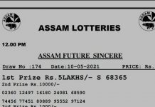 Assam Lottery Result At 12 PM