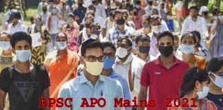 BPSC APO Mains 2021