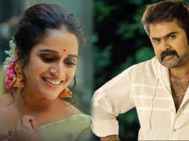 Pama-Malayalam-MoviePama-Malayalam-Movie