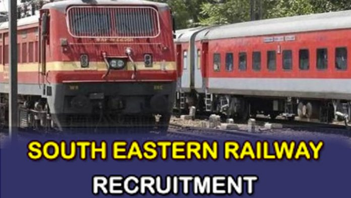South Eastern Railway Recruitment 2021