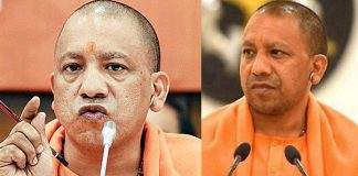 yogi adithyanadu news