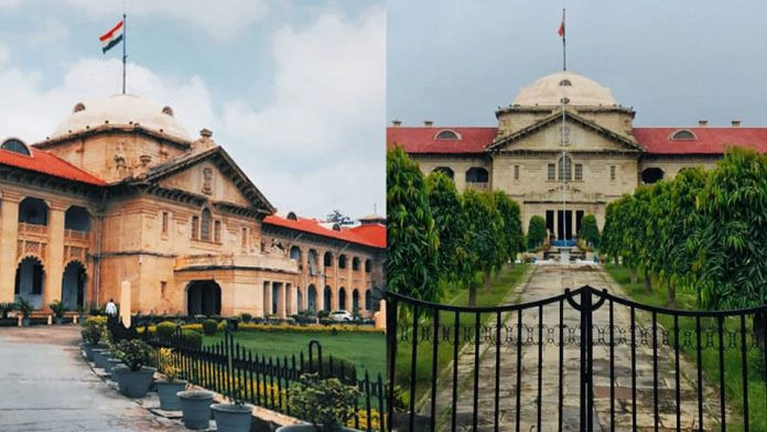 Allahabad High Court order