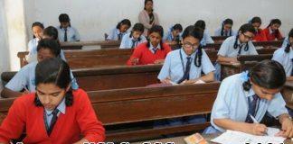 Assam HSLC SSC exam 2021