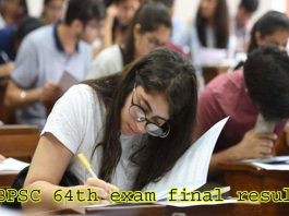BPSC 64th exam final result