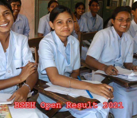 BSEH Open Result 2021