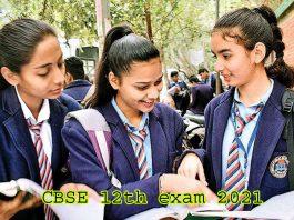 CBSE 12th exam 2021