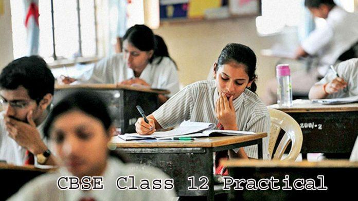 CBSE Class 12 Practical