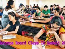 Haryana Board Class 10 Result 2021