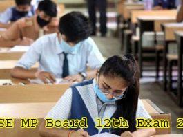 MPBSE-MP-Board-12th-Exam-2021