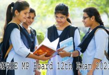 MPBSE MP Board 12th Exam 2021