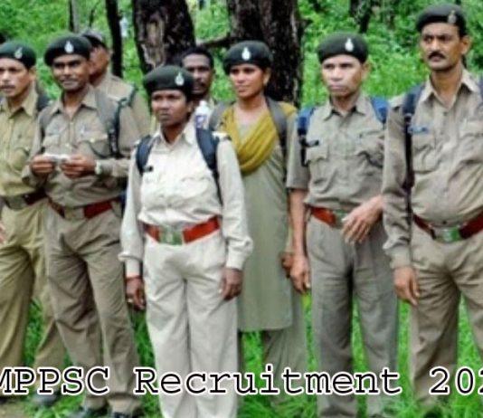 MPPSC Recruitment 2021