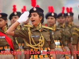 Military Police Recruitment 2021