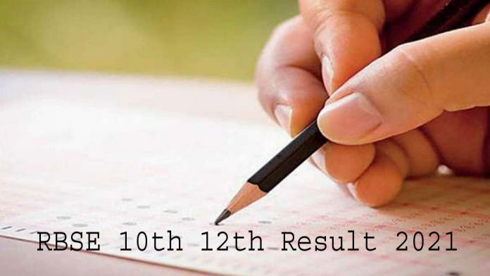 RBSE 10th 12th Result 2021