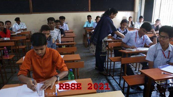 RBSE 2021