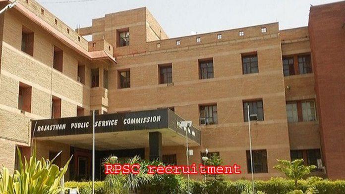 RPSC recruitment