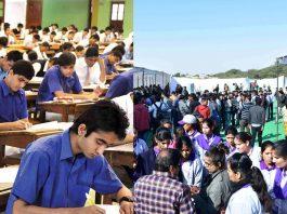 Rajasthan Unemployed Federation