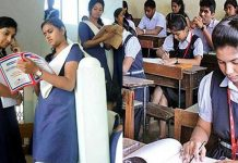 Registration date for CBSE 9th and 11th session