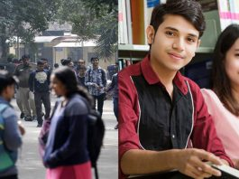 Result of college examinations will be declared in July, admission in August